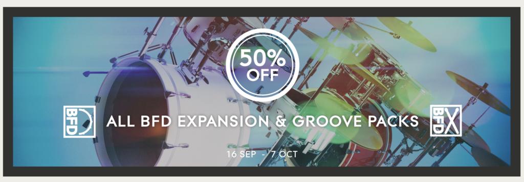 【セール】FXpantion社のドラム音源BFD3の拡張音源とグルーブパックが全て期間限定で半額!【DTM/ソフトウェア音源】